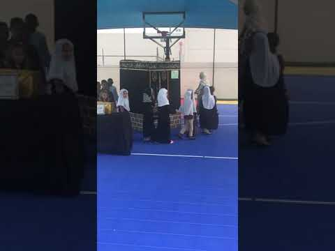 NOOR ACADEMY ARIZONA