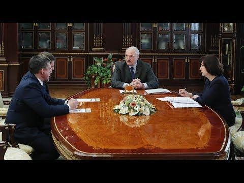 Лукашенко: «Те коровы
