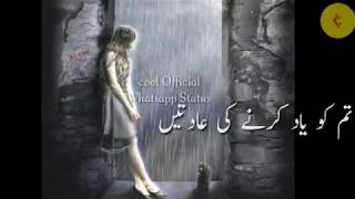 barish staus poetry status|| whatsapp status||sad poetry status