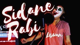 SIDANE RABI - Liswan (Official Acoustic Video)