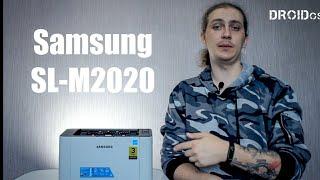 Samsung SL-M2020. Обзор компактного принтера!