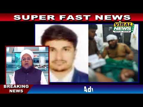 16 July, देश की 10 बड़ी अहम खबरें : Speed News : Viral News Live