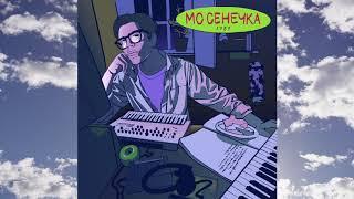 МС Сенечка 1989 full album
