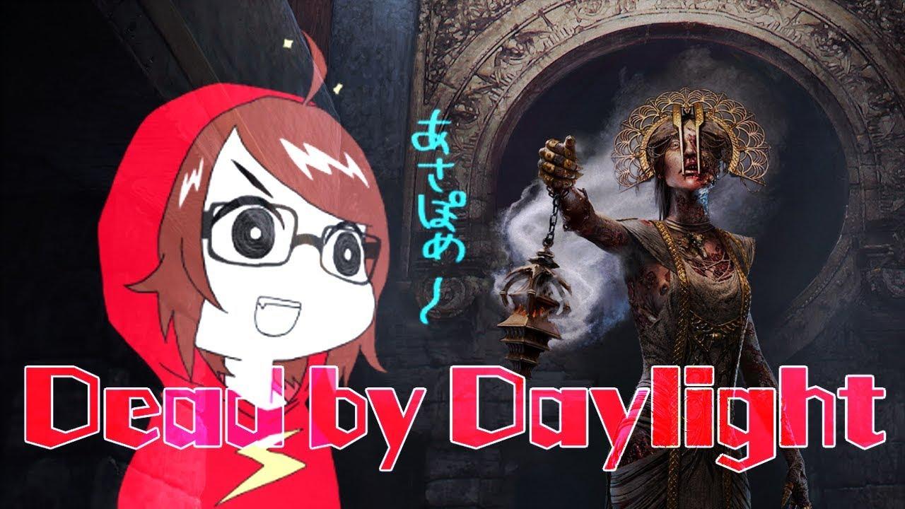 【霧の森:107】リフトが終わる気配しないよ【PC版】Dead by Daylight 20.06.10