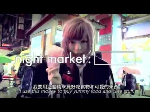 きゃりーぱみゅぱみゅ Kyary Pamyu Pamyu at Night Market