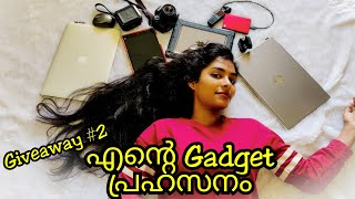 All Gadgets i use for my youtube shooting&editing|My everyday use  gadgets|Giveaway#2|Asvi malayalam
