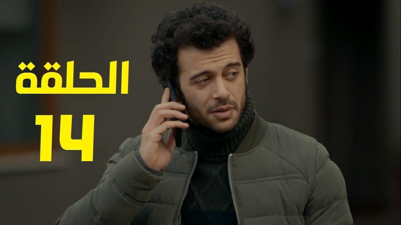 مسلسل اصطدام الحلقة 14 مترجمة للعربية