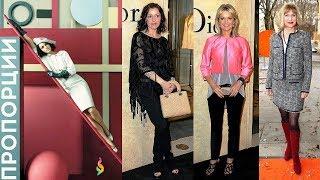 Модные пропорции в одежде для женщин за 50. Коррекция фигуры одеждой. Как правильно одеваться