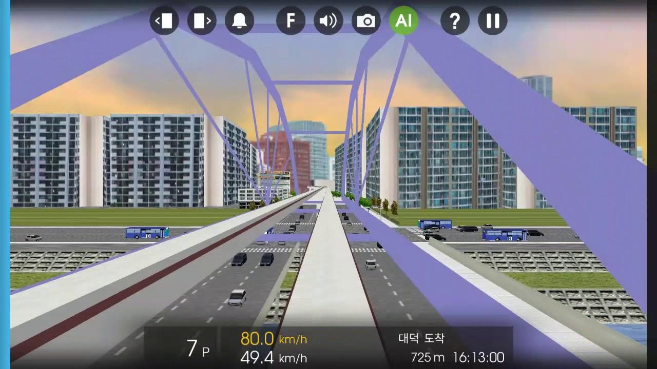 Hmmsim2 대구지하철 4호선 가창~공산