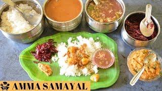 மாதுளைரசம் லஞ்ச் மெனு |Different Lunch menu Recipies  in Tamil| Amma Samayal Meenakshi
