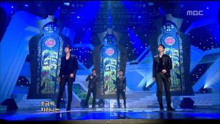2AM - Confession of a Friend, ???? - ??? ??, Music Core 20090321 MP3