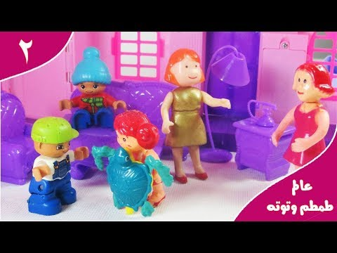 baby doll find little turtle toys for kids  baby doli play - episode 2