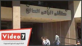 الرقابة الإدارية تشن حملة مكبرة على مراكز الغسيل الكلوى بشبرا
