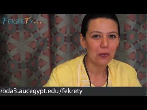 Fekrety Contest - The American University in Cairo - School of Business - EIP