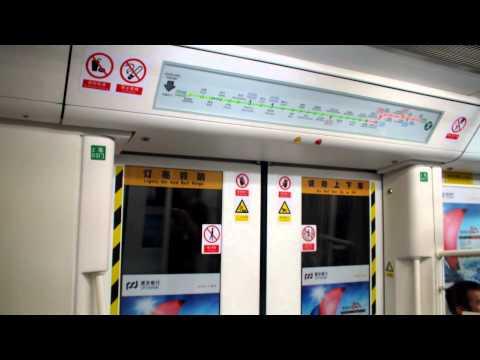 深圳地鐵羅寶線 龐巴迪MOVIA列車 107 購物公園至香蜜湖 Shenzhen Metro Luobao Line