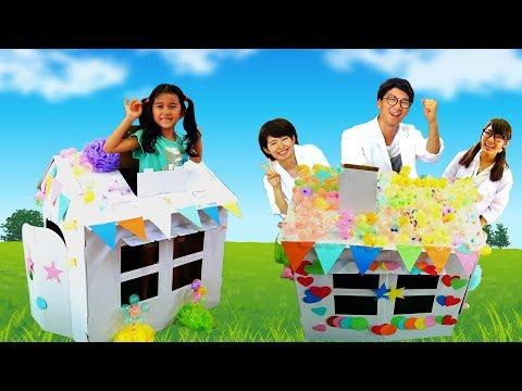 ●普段遊び●ボンボンTVの皆とウーニーズのお家を造ったよ♡UUUMファミリーイベント夏☆まーちゃん【6歳】おーちゃん【3歳】#538