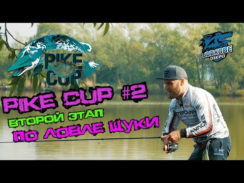 PikeCup #2 -