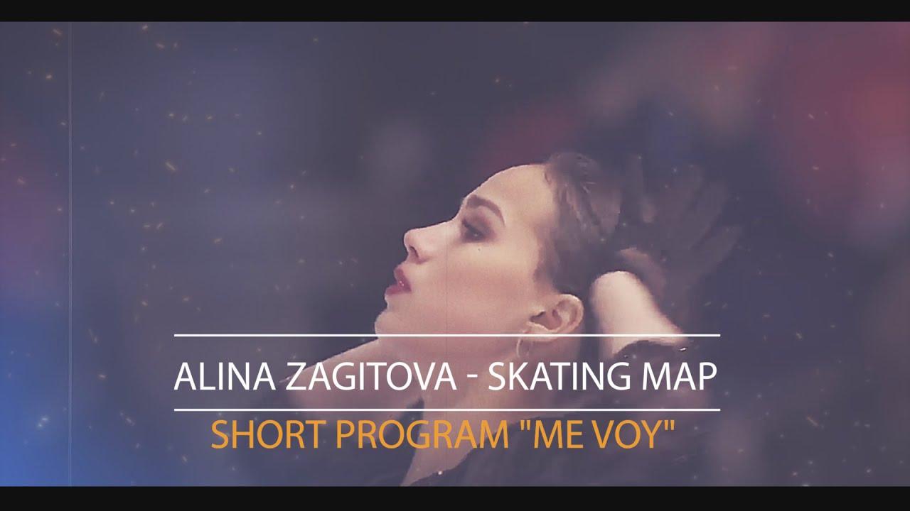 """Alina Zagitova   Skating Map Short program """"Me Voy"""""""