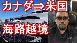 国際ジャーナリスト&旅行ジャーナリスト 大川原 明のホームページは下...