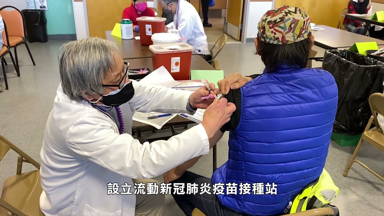 東灣:Contra Costa縣府流動疫苗接種站  隨同警民之夜提供服務