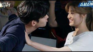 vuclip Ji Chang Wook & Nam Ji Hyun [JiJi Couple] - Sweet moments [BTS] Part2