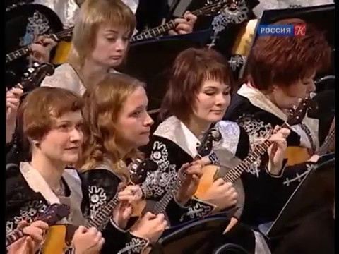 Светит месяц 2010 Оркестр народных инструментов России Осипова