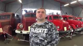 Авто Музей в Латвии, Ретро автомобили. Auto Muziejus Latvijoje, Retro Automobiliai