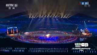 2014 NanJing Summer Youth Olympic Games Opening with Fireworks