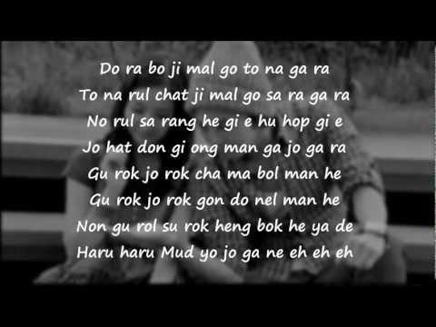 Big Bang  Haru Haru easy lyrics