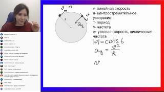 Равномерное движение по окружности | Физика ЕГЭ | КРУЖОК