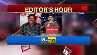 സംഘപരിവാര് വാട്സപ്പ് യൂണിവേഴ്സിറ്റിയിലെ ഗോഡ്സെ എന്ന 'നല്ലപിള്ള' | Ali Akbar | R V Babu_Reporter