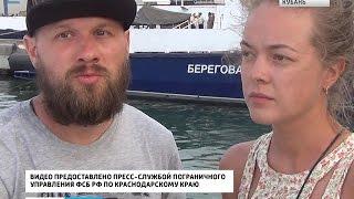 Покорять Черное море лучше без надувных матрасов(Уже третий день спасатели ведут поиски в открытом море. Молодая пара оправилась в плавание на надувном..., 2015-08-04T09:49:02.000Z)