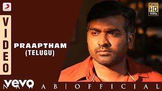 Nawab - Praaptham Video (Telugu)   A.R. Rahman   Mani Ratnam