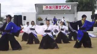 音割れがあり 音声不明瞭な箇所があります… 秋田大学よさこいサークル ...