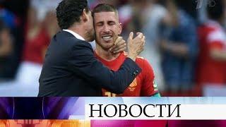 Испания в недоумении: «Красная фурия» едет домой.
