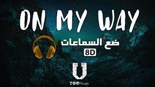 اغنية لعبة ببجي Alan Walker - On My Way بتقنية الصوت 8D مترجمة