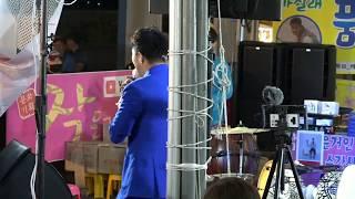 6월 3일 작은거인 예술단 하니 가수품바 난타 야간공연 2부 서천 장항 꼴갑축제