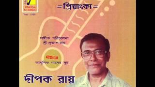 Video Guitar by Deepak Roy_Sediner Sona Jhara Sondhya download MP3, 3GP, MP4, WEBM, AVI, FLV Mei 2018