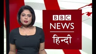 Pulwama Attack: UN and USA condemned militant attack in Kashmir on CRPF (BBC Duniya with Sarika)