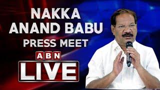 Nakka Anand Babu Press Meet LIVE | TDP Press Meet | ABN LIVE