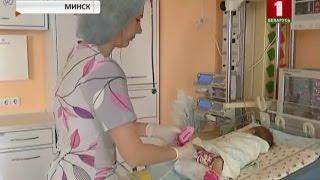 Белорусские медики прооперировали острый аппендицит полуторамесячному ребенку