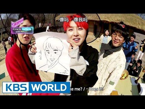 MASC will take you to Yongin! [KBS World Idol Show K-RUSH / 2017.04.21]