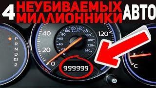видео Какие могут быть поломки в двигателях BMW - на что жалуются владельцы?
