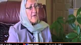 ژاهده بارکزی از اولین مهاجرین افغان در امریکا Zahida Barekzai