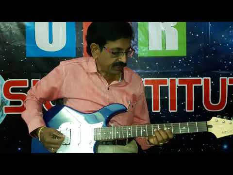 I DON'T KNOW SONG GUITAR TUTORIAL FROM MOVIE BHARAT ANE NENU BY U N RAO