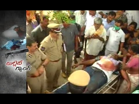 Police Investigation on Suryapet Gun...