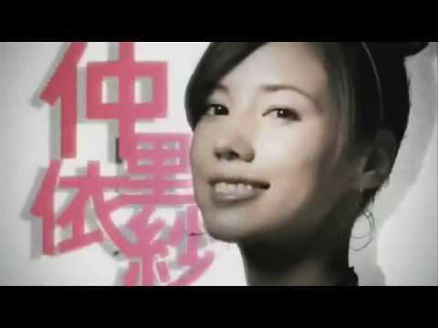 (MyDramaList.Com ) Lucky_Seven Teaser #1 (Starring Arashi's Matsumoto Jun!!!!!)