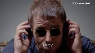 リアムファッキン弟様に流行りの音楽聴かせてみた(字幕)