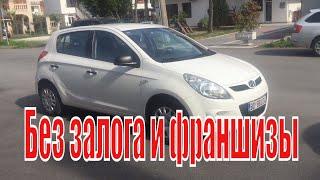 Аренда авто в Черногории. Hyundai i20 2012,  Без залога и франшизы