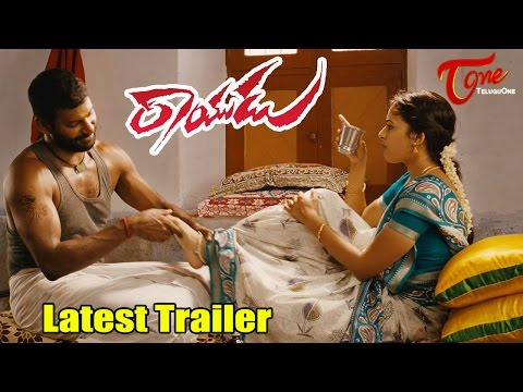 Rayudu Movie Latest Trailer | Vishal, Sri Divya